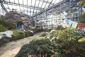 고산식물실