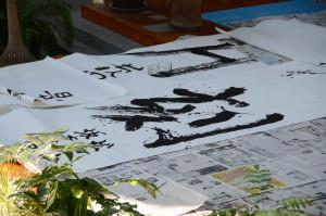 14中学文化祭
