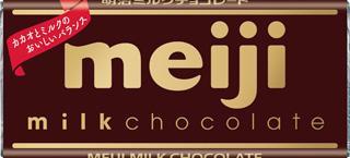 カカオとコーヒー展 チョコレート 甘いもの カカオ豆 テイスティング 明治チョコレート